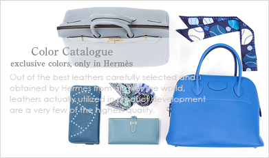 Hermes Color Catalogue