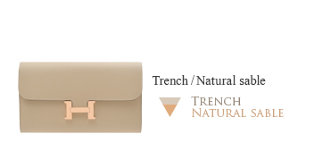 Trench/Natural sable