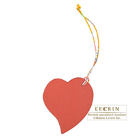 Hermes Petit H GM Heart Charm Dark red/Green Epsom leather/ Clemence leather